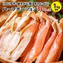 https://image.rakuten.co.jp/asaichihiroba/cabinet/asa/zuwai/cut/half82.jpg