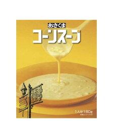 あさくまコーンスープ