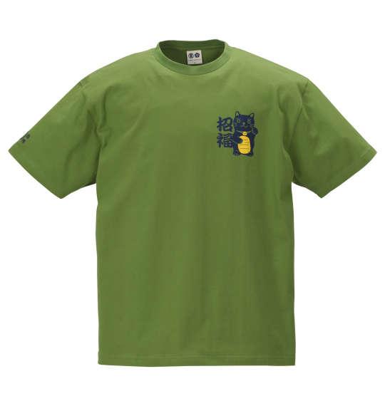 【 大きいサイズ 】招福半袖Tシャツ 豊天 (グリーン)【 3L 4L 5L 6L 】【 キング 】【 ビッグ 】【 ラージ 】【 あす楽 】
