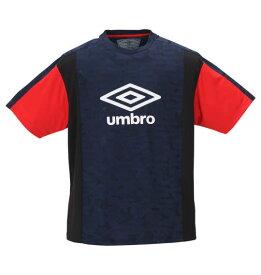 【 大きいサイズ 】アイスブラスト半袖Tシャツ UMBRO (ネイビー)【 2L 3L 4L 5L 6L 】【 キング 】【 ビッグ 】【 ラージ 】