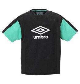 【 大きいサイズ 】アイスブラスト半袖Tシャツ UMBRO (ブラック)【 2L 3L 4L 5L 6L 】【 キング 】【 ビッグ 】【 ラージ 】