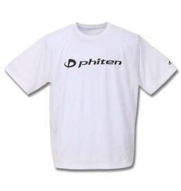 【 大きいサイズ 】RAKUシャツSPORTSドライメッシュ半袖Tシャツ Phiten (ホワイト×ブラック)【 3L 4L 5L 6L 8L 】【 キング 】【 ビッグ 】【 ラージ 】