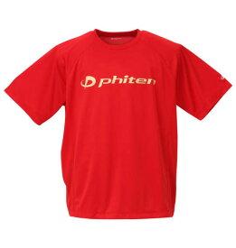 【 大きいサイズ 】RAKUシャツSPORTSドライメッシュ半袖Tシャツ Phiten (レッド×ゴールド)【 3L 4L 5L 6L 8L 】【 キング 】【 ビッグ 】【 ラージ 】