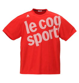 【 大きいサイズ 】ソフトダブルメッシュ半袖Tシャツ LE COQ SPORTIF (レッド)【 2L 3L 4L 5L 6L 】【 キング 】【 ビッグ 】【 ラージ 】【 あす楽 】