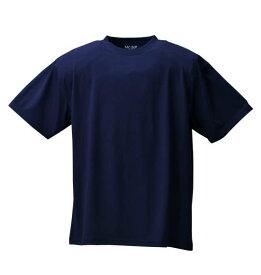 半袖 クルー Tシャツ Mc.S.P ( ネイビー ) 【 3L 4L 5L 6L 8L 10L 】【 大きいサイズ 】【 キング 】【 ビッグ 】【 ラージ 】【 あす楽 】