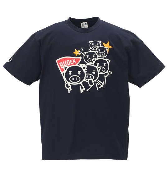 【 大きいサイズ 】美豚の行進半袖Tシャツ 豊天 (ネイビー)【 3L 4L 5L 6L 】【 キング 】【 ビッグ 】【 ラージ 】