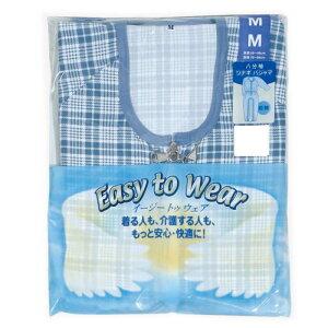 介護用 つなぎ パジャマ 八分袖 (on733395) ファスナーロック(鍵)式 パジャマ 介護