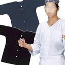 鯉口シャツ 無地 3色 (o8641-85) 祭り 衣裳 衣装 よさこい だんじり まつり シャツ ダボシャツ 半纏 紺 黒 白 【お…