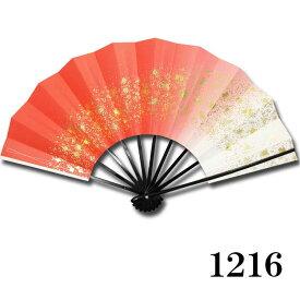 日本製 舞扇子 (1216) アウトレット 黒塗り 天の川 赤 舞踊 扇子 踊り 日舞 せんす よさこい 扇 【お取り寄せ商品 メール便で4点まで 送料無料 】