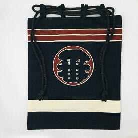 信玄袋 平 一番 半纏 男性用 巾着 着物 浴衣