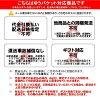 本尼 consheelera 排序 «4» (SK1-3/NK1) (耀西美津本奈舞台妆化妆品三好满义万圣节 Yosakoi)