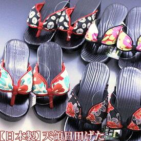 日本製 天領 日田 下駄 サンダル型 広幅鼻緒 婦人 国産 杉 桧 浴衣 ゆかた 履物 草履 げた ゲタ サンダル