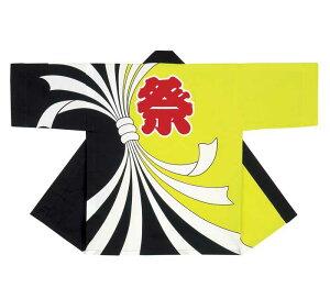 祭り 袢纏 レモン 黒 熨斗目 祭 (o9943) 半纏 衣装 男女兼用 袢天 はんてん 【お取り寄せ商品 1点までメール便可】