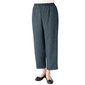 介護 おしりスルッと デニムパンツ (on261934-21) 日本製 裏地付き 履きやすいズボン 介護用
