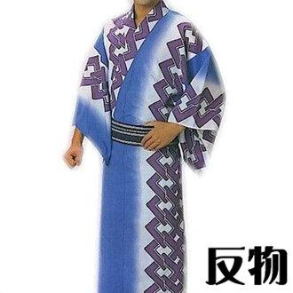 ≪小花纹绸缎≫7.小花纹浴衣(盆舞节套浴衣)