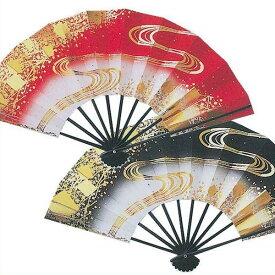 舞扇子 日本製 (竹1328-29)舞踊 扇子 舞扇 踊り 日舞 せんす よさこい 扇 【お取り寄せ商品 4点までゆうパケットで 送料無料 】
