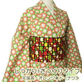 【タイムセール】 オリジナル 木綿 着物 きもの しっかり ざっくりタイプ 抹茶 オレンジ ドーナツ 普段着物 おしゃれきもの 普段きもの 普段着