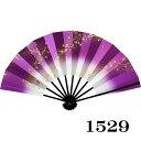 舞扇子 日本製 (1529) アウトレット 黒塗り 流水 紫 舞踊 扇子 舞扇 踊り 日舞 せんす よさこい 扇 【お取り寄せ商…