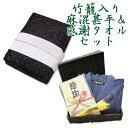 K05021 towel1 tu