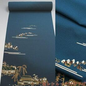 【 Rakuten Fashion THE SALE 送料無料 】 東レシルック 鉄紺地 家屋風景 附下 洗える着物 未仕立て 東レ シルック 着物 きもの