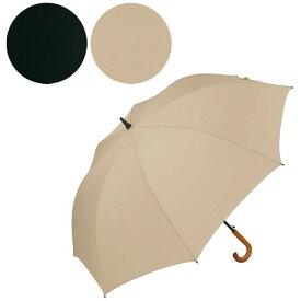 傘 超特大 大きい傘 送迎 直径 140センチ 雨用 和装 雨傘