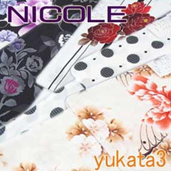 【送料無料】 NICOLE yukata3(ブランド 浴衣 ゆかた ニコル)