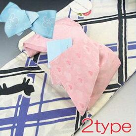 浴衣 セット 猫 イチゴ ネコ ツモリ チサト ブランド 浴衣セット 浴衣