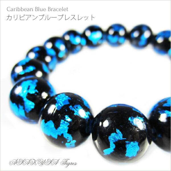 カリビアンブルー ブレスレット ホタルガラス とんぼ玉