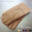 ムートン手袋 羊革 シープスキン ボア ハンドメイド 手縫い メンズ 防寒 グローブ