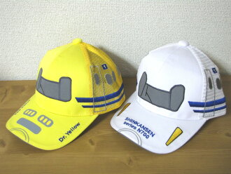 N700 Series Shinkansen Hat Cap 53 cm-56 cm adjustable doctor yellow approx. 53 cm-56 cm adjust available 10P28oct13