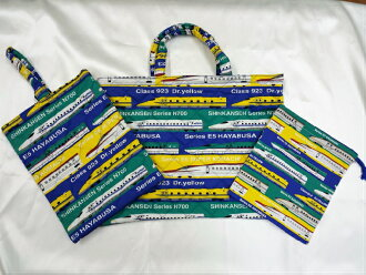 Shinkansen bullet train school bag 3-piece set (N700 Series, doctor yellow, E5 series Hayabusa / E6 Super Komachi) to the children's toy and train toy-like 10P23Sep15