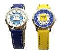 【メール便なら送料無料】 新幹線 キッズ ウォッチ(キッズ腕時計)N700S・923形ドクターイエロー 【JR東海承認済】…