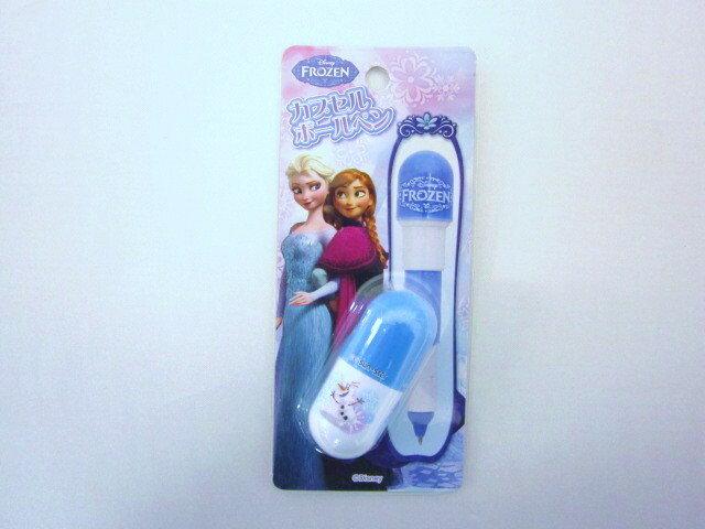 アナと雪の女王 アナ雪カプセルボールペンカプセルを開けて伸ばすとボールペンに!ディズニーキャラクター 【楽ギフ_包装】05P10Jan15【Disneyzone】