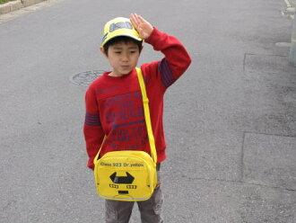 신칸센 주치의 옐로우 모자 & 숄더 가방 아동 외출 세트 전차 ・ 신칸센 케이크!  플라스틱 레일 등의 자녀도 05P10Jan15