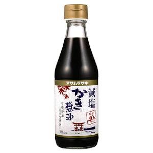 減塩かき醤油300ml