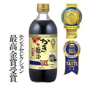 かき醤油600ml