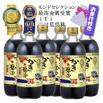 かき醤油(6本入り)600ml