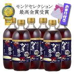 白だしかき醤油(6本入り)600ml