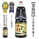 かき醤油1800ml