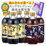 【組み合わせ自由】かき醤油600ml白だしかき醤油600ml6本セット
