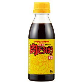 元祖肉どろぼう 甘口 380g