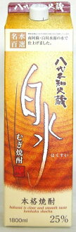 Authentic shochu whitewater (hakusui) 1800 ml paper cartons