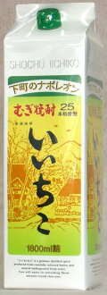 Three Japanese liquor shochu barley good Sachiko 25 degrees 1800 ml paper cartons