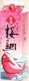 銘酒 桜鯛 1.8Lパック