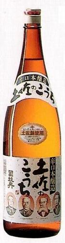 司牡丹 辛口本醸造酒土佐のこうち 1800ml