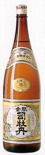 本醸造酒 司牡丹金凰 1800ml