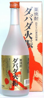 Chestnut shochu dabadahiburi 25 ° 720 ml (boxed)