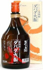 栗焼酎 ダバダ火振り 25度 900ml (化粧箱入り)
