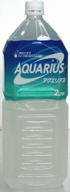 コカ・コーラ アクエリアス2000ml ペットボトル1ケース(6本入り)2箱までで1個口の送料がかかります