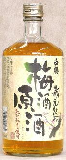 하쿠쓰루시주조 관리자 교육 매실주 원주 720 ml